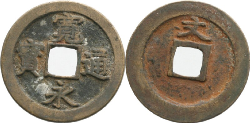 (HCR35469, obverse and reverse, record shot)