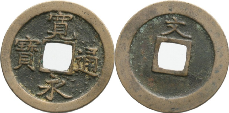 (HCR35471, obverse and reverse, record shot)
