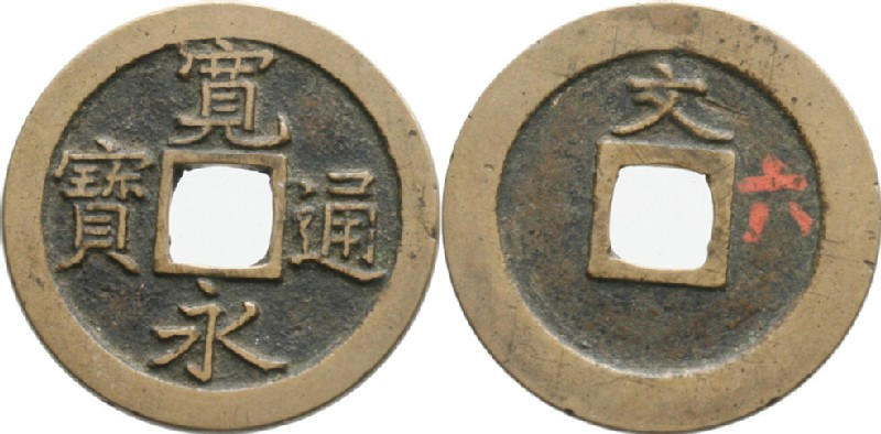 (HCR35472, obverse and reverse, record shot)