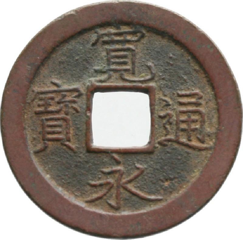 (HCR35477, record shot)