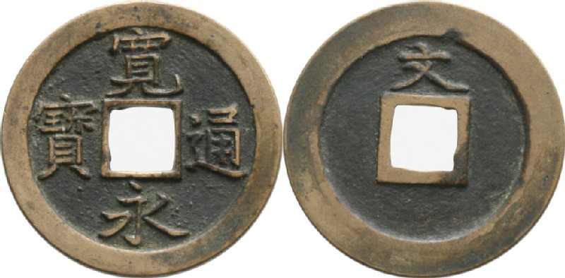 (HCR35482, obverse and reverse, record shot)