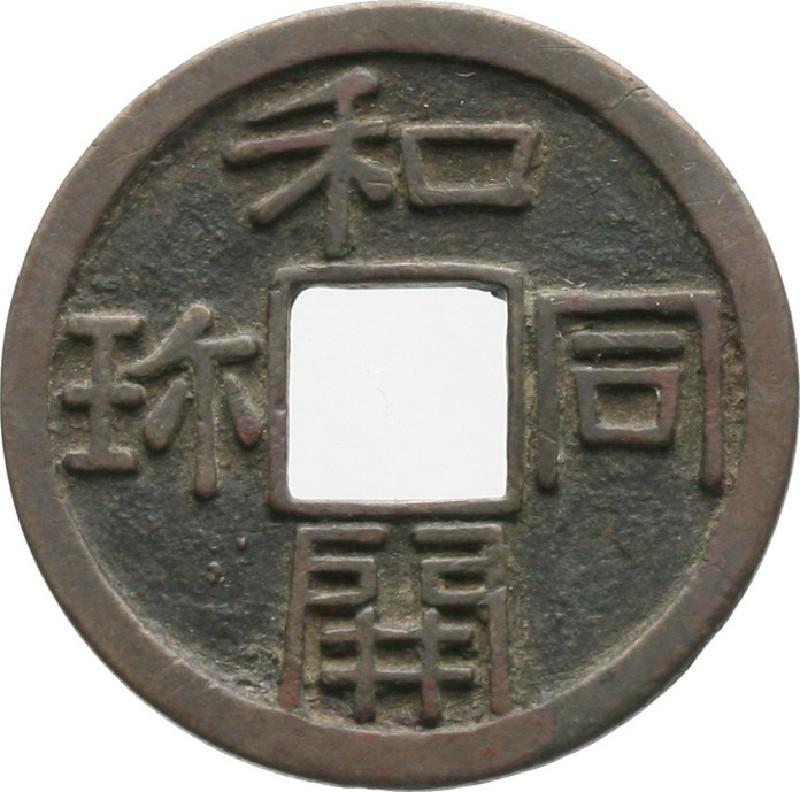 (HCR35501, record shot)