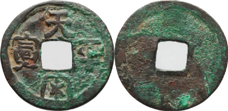 (HCR35744, obverse and reverse, record shot)