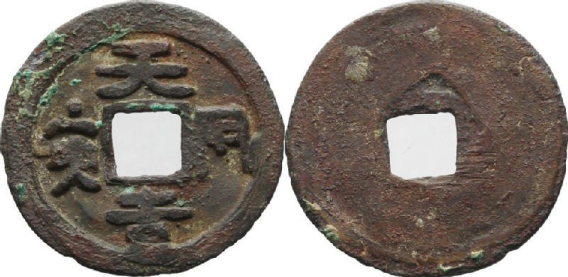 (HCR35746, obverse and reverse, record shot)