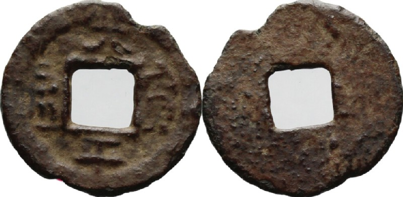 (HCR35760, obverse and reverse, record shot)