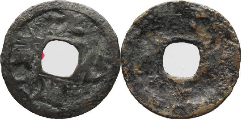 (HCR35765, obverse and reverse, record shot)