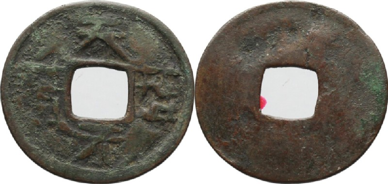 (HCR35766, obverse and reverse, record shot)