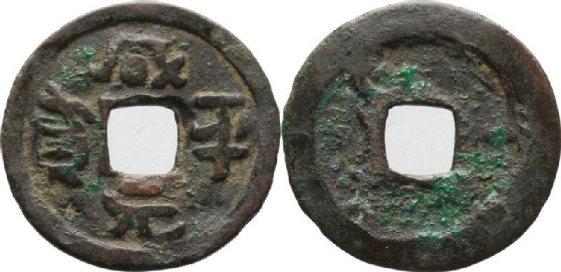 (HCR35772, obverse and reverse, record shot)