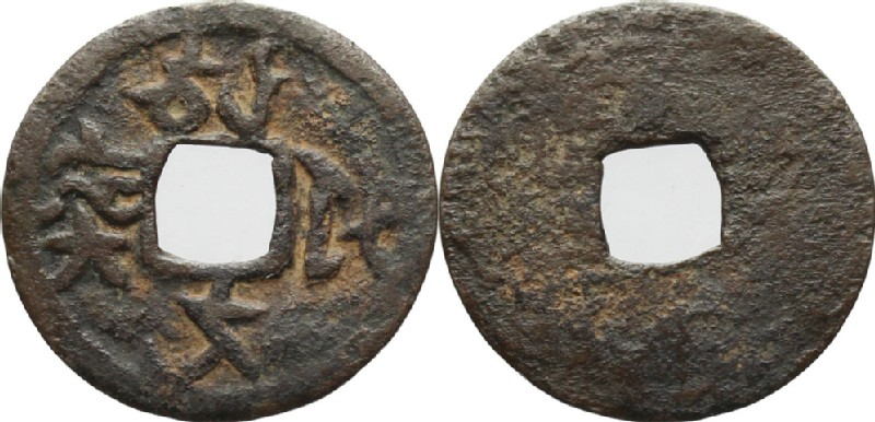 (HCR35783, obverse and reverse, record shot)