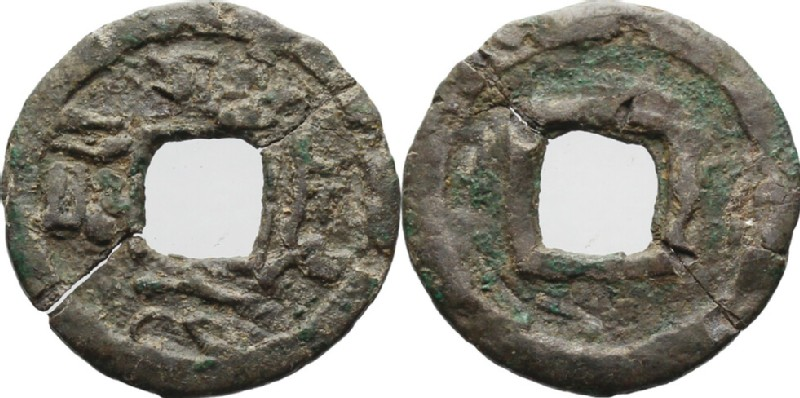 (HCR35784, obverse and reverse, record shot)