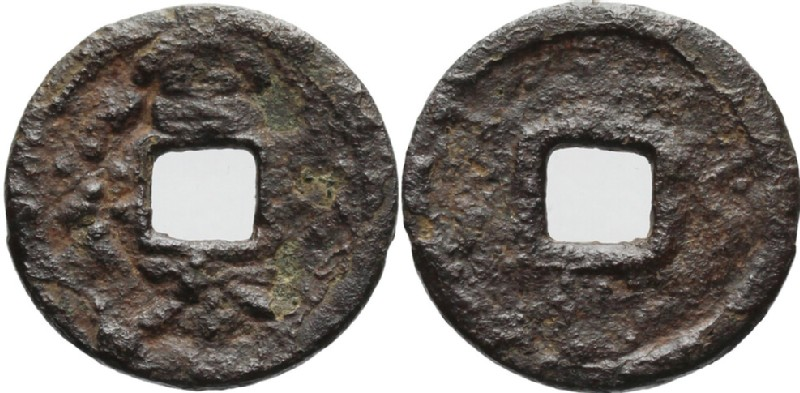 (HCR35786, obverse and reverse, record shot)