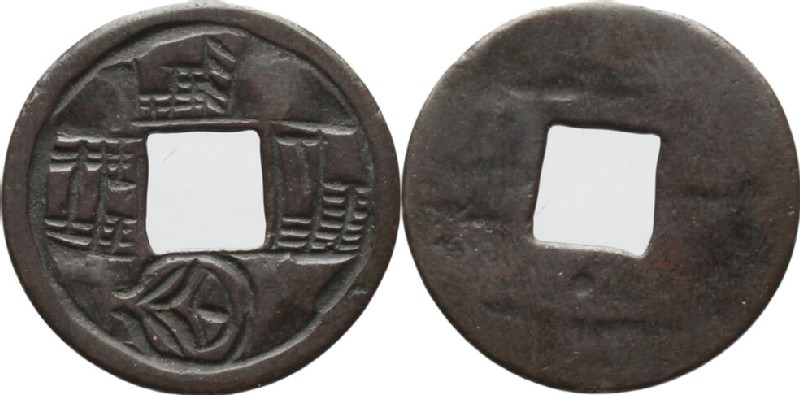 (HCR35789, obverse and reverse, record shot)