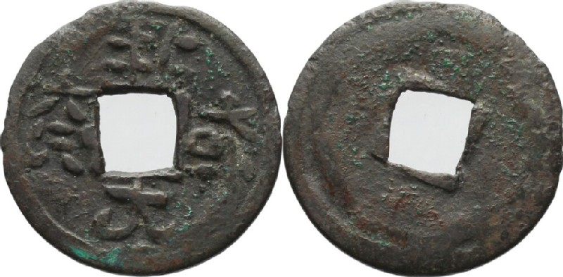 (HCR35793, obverse and reverse, record shot)