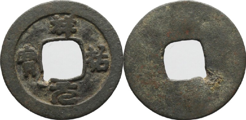 (HCR35803, obverse and reverse, record shot)