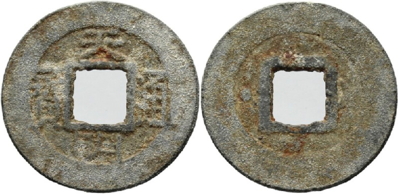 (HCR35805, obverse and reverse, record shot)