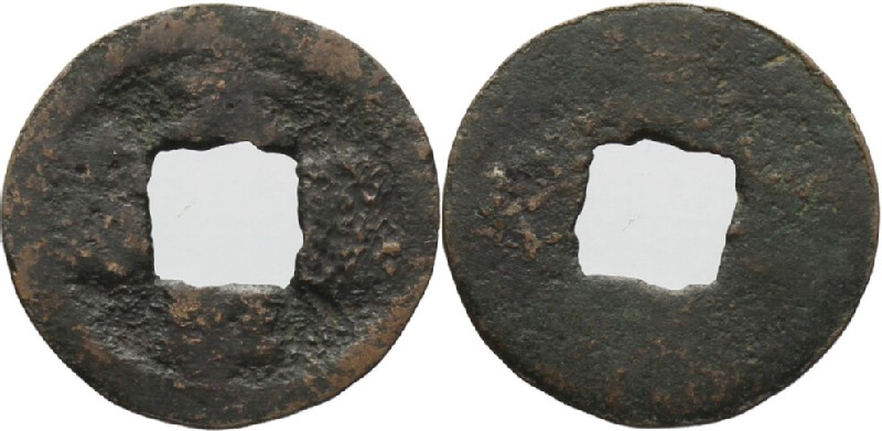(HCR35807, obverse and reverse, record shot)