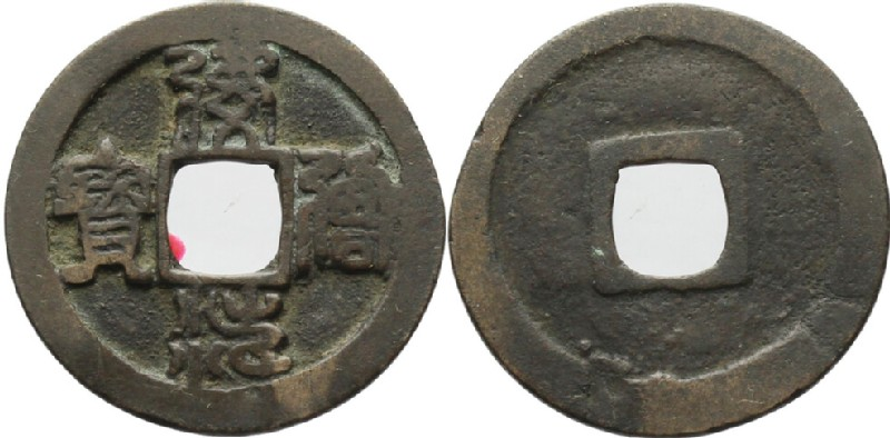 (HCR35814, obverse and reverse, record shot)