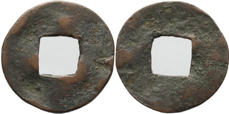 (HCR35816, obverse and reverse, record shot)