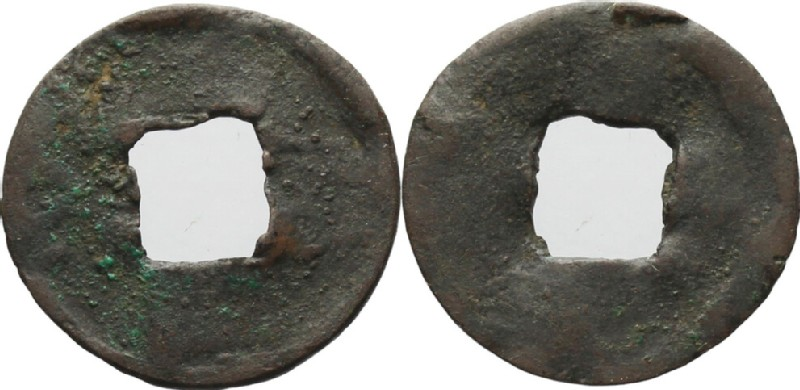 (HCR35818, obverse and reverse, record shot)