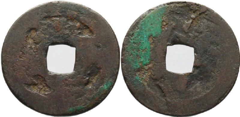 (HCR35824, obverse and reverse, record shot)