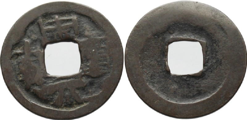 (HCR35825, obverse and reverse, record shot)