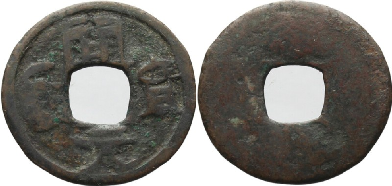 (HCR35827, obverse and reverse, record shot)