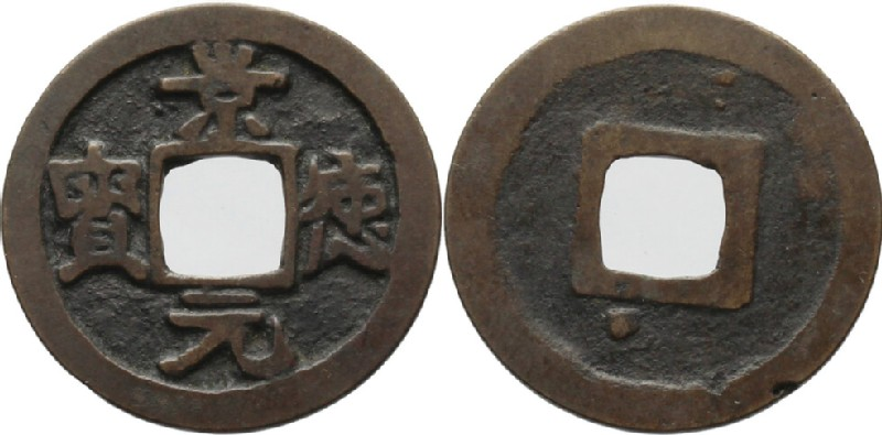 (HCR35830, obverse and reverse, record shot)
