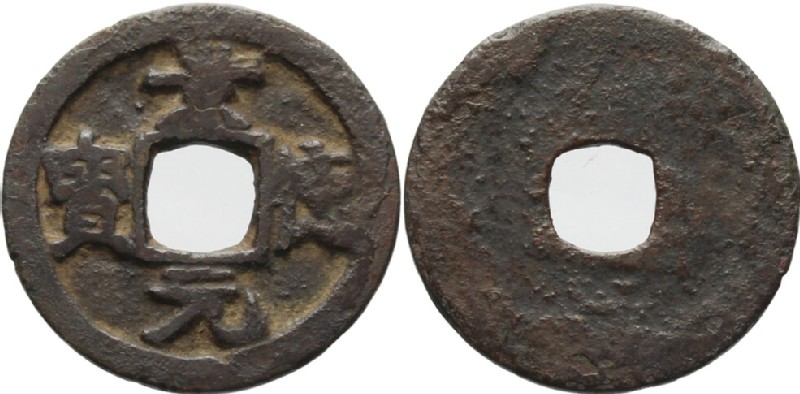 (HCR35832, obverse and reverse, record shot)