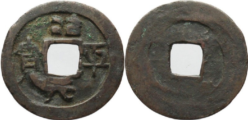 (HCR35833, obverse and reverse, record shot)