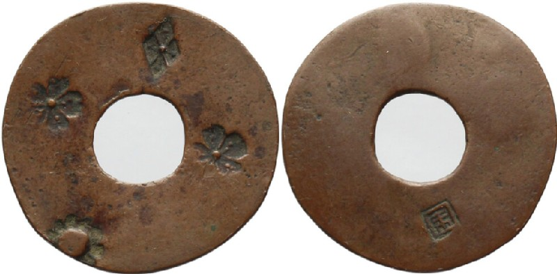 (HCR35834, obverse and reverse, record shot)