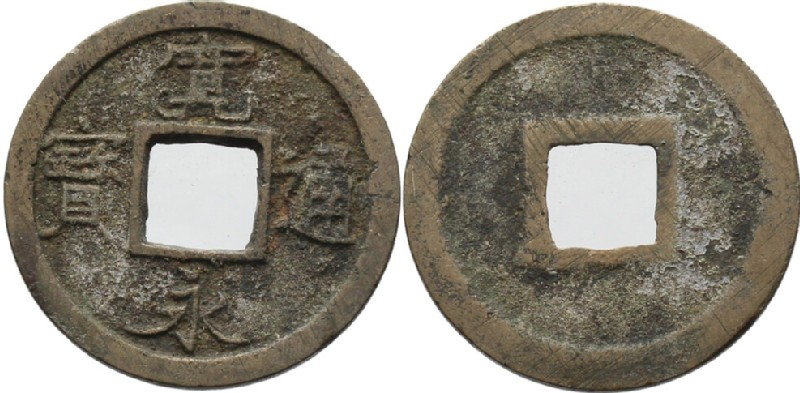(HCR35843, obverse and reverse, record shot)