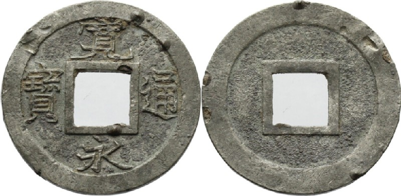 (HCR35848, obverse and reverse, record shot)
