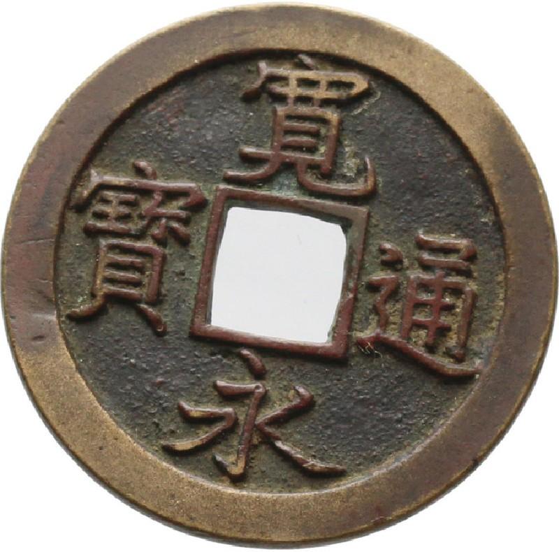 (HCR35861, record shot)