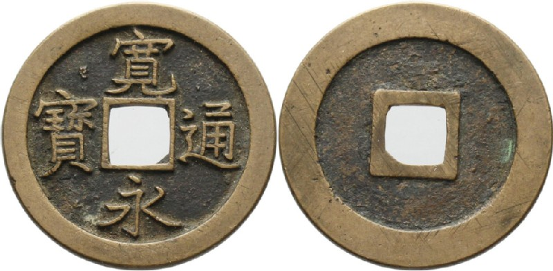 (HCR35889, obverse and reverse, record shot)