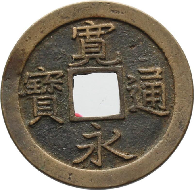 (HCR35892, record shot)