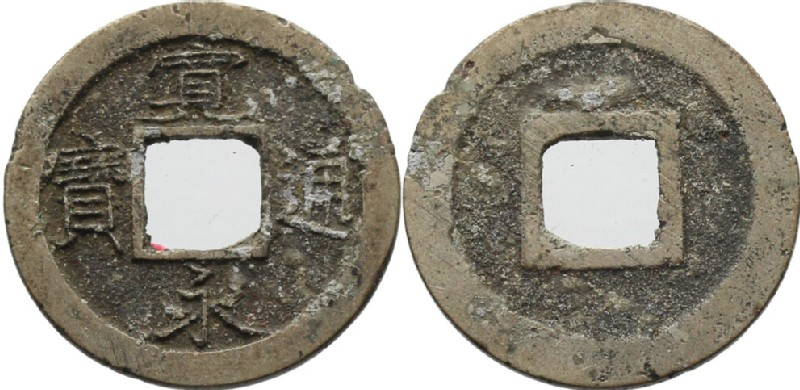 (HCR35895, obverse and reverse, record shot)