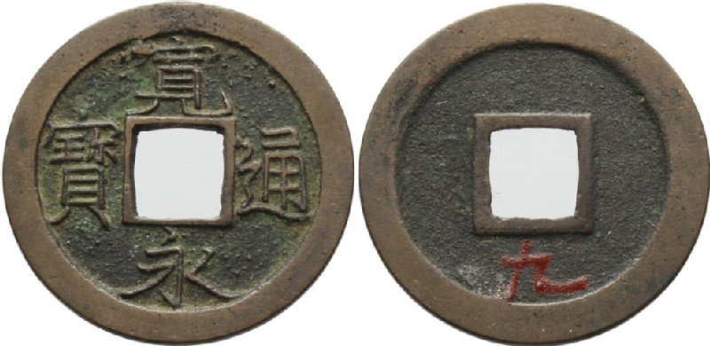 (HCR35905, obverse and reverse, record shot)