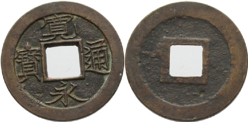 (HCR35918, obverse and reverse, record shot)