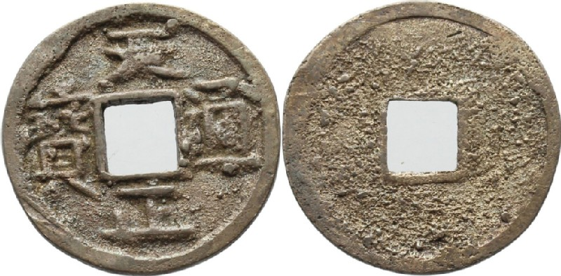 (HCR35921, obverse and reverse, record shot)