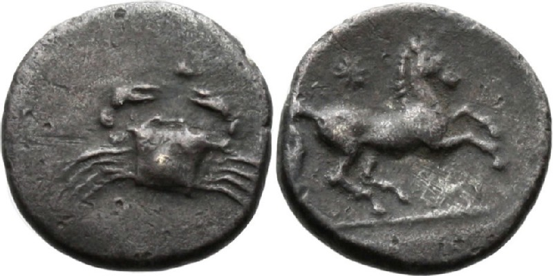 Ancient Greek coin (HCR42197, obverse and reverse, record shot)