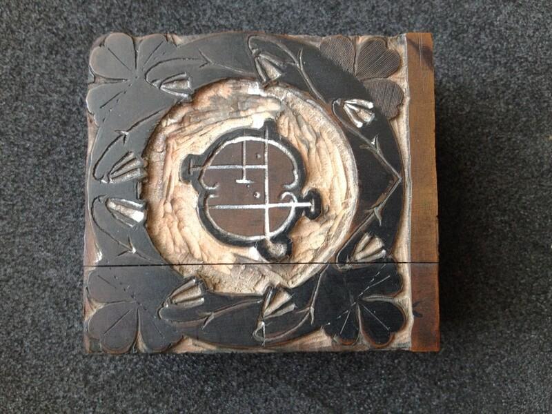 Woodblock for Eragny Press Mark