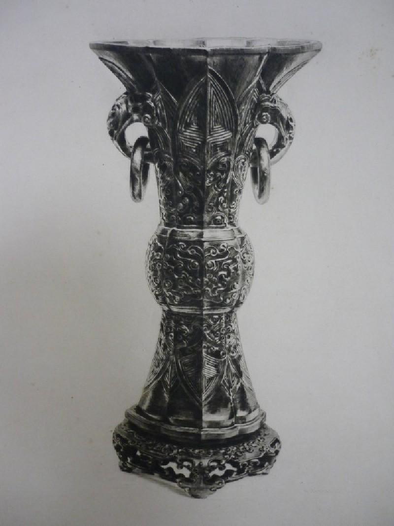 A Bronze Ku