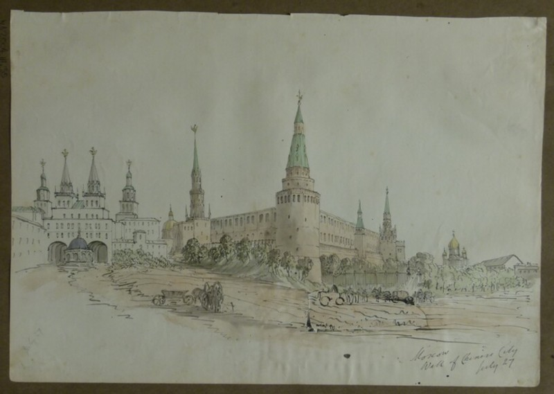 View of the Iverskiye Gates and the Wall of the Kitay-gorod, Moscow (WA2004.111.34, record shot)